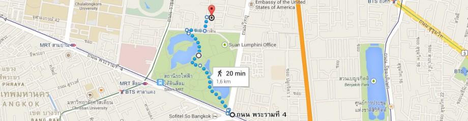 Lumphini Park - Thailandtrain Ticket Team