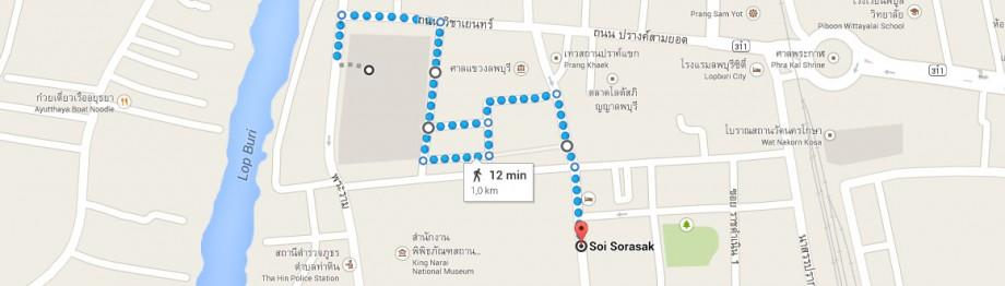 Wat Sao Thong Thong - Narai's Palace